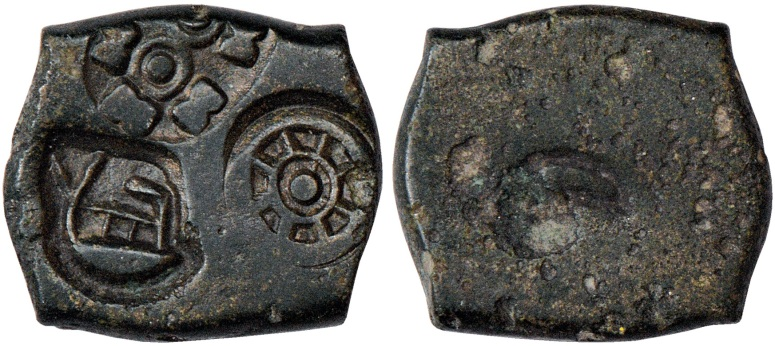 Post-Mauryan Bengal, Copper Alloyed Punch-marked coin, Chandraketugarh, 200-100 BC, 3.1g, MATEC 4651