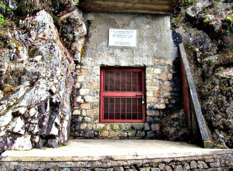Entrance Gate to Mahavatar Babaji Cave