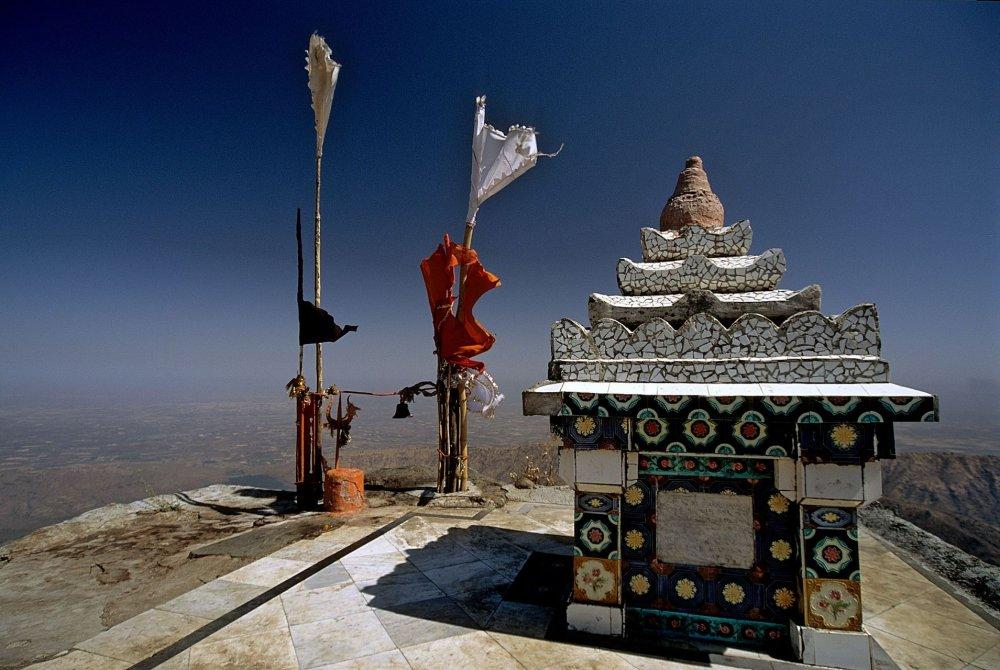 Shri Dattatraya Maharaj Temple