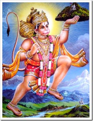 HanumanSanjeevini
