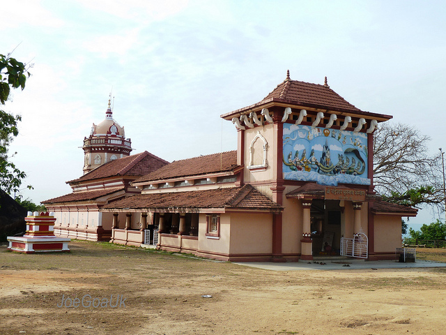 Chandreshwar Temple
