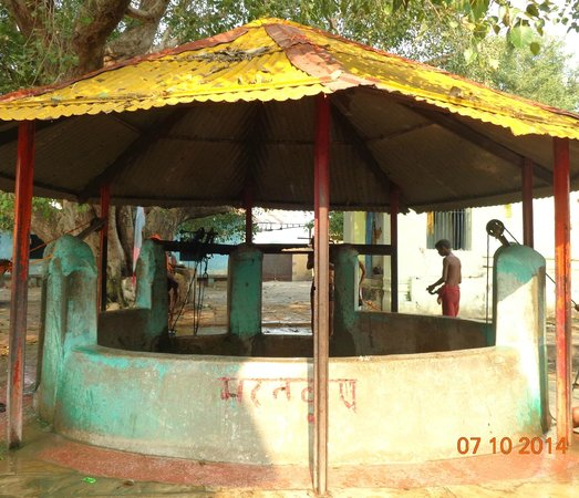 Ancient Well at Bharat Koop, Chitrakoot