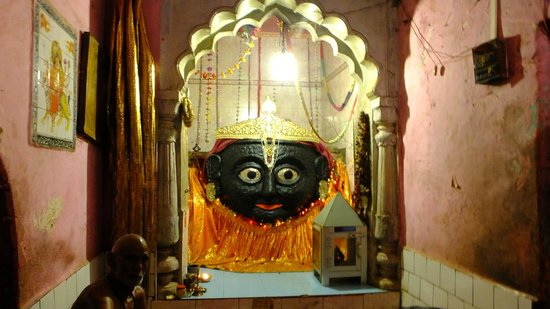Lord Kamtanath