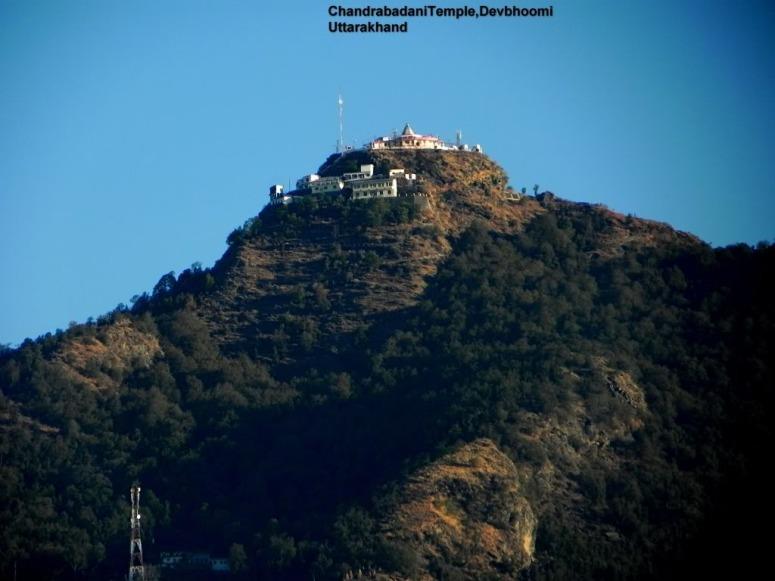 Shakti Peeth - Chandrabadani Temple Devprayag